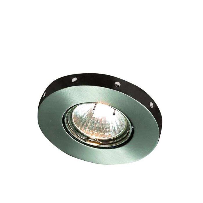 Built-in-spotlight-Mito-round-white-deco-LED
