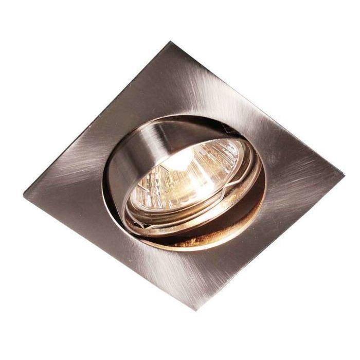 Built-in-spot-tiltable-steel-square---Edu